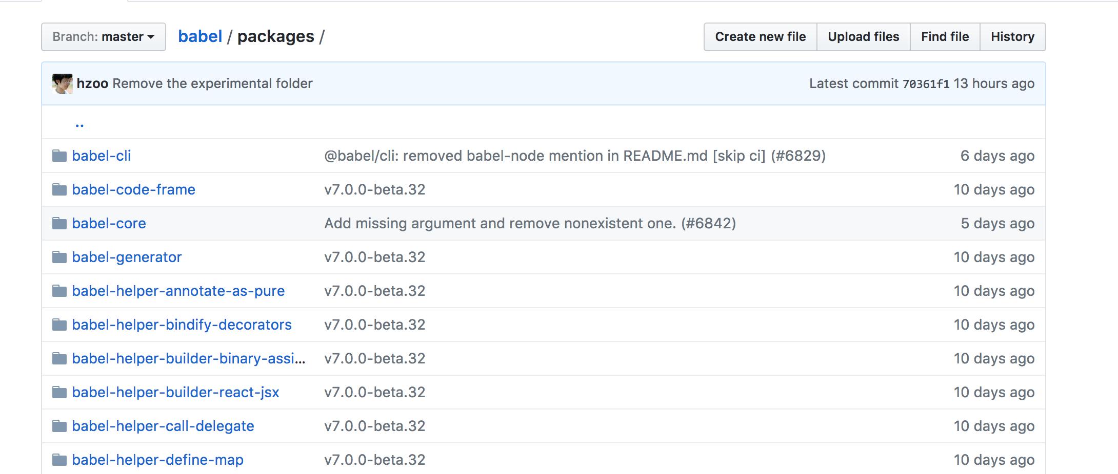 使用lerna 进行项目多模块的管理