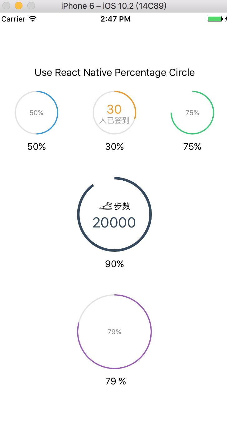 react-native-percentage-circle